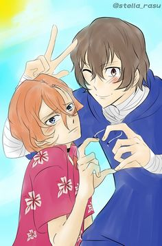 Marine Day 2017 Soukoku That new official art has... | judaluffy