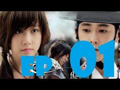 The Night WatchMan Episode 1 - English Subtitles