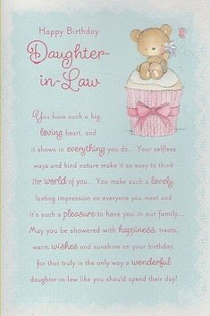 Birthday Verses For Cards Card Sayings Sentiments Greeting
