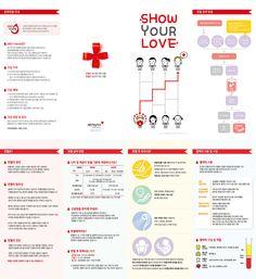 리플렛 - Google 검색 Leaflet Design, Advertising Design, Brochure Design, Editorial Design, Infographic, Design Inspiration, Layout, Graphic Design, Brochures