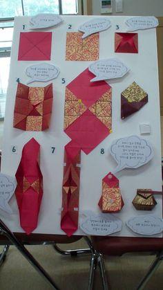 """Gyönyörű emberek, mint a virágok őrangyal mungyeongsuk blogja: origami """"összecsukható táska '"""