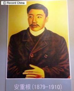19日、初代韓国統監を務めた伊藤博文を暗殺した韓国独立運動家・安重根の記念館が、中国黒竜江省ハルビン市にオープンして1カ月たった。入場者はのべ1万人を突破。韓国から1200人以上、日本から200人以上と海外からの来訪も目立っている。 ▼20Feb2014時事通信|ハルピンの安重根記念館、オープン1か月で1万人来場=韓国人や日本人も目立つ―中国メディア http://www.recordchina.co.jp/group.php?groupid=83672 #AnJunggeun #Harbin #China #Korea
