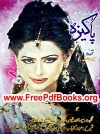 Pakeeza Digest August 2015 Free Download in PDF. Pakeeza Digest August 2015 ebook Read online in PDF Format. Very famous digest for women in Pakistan.