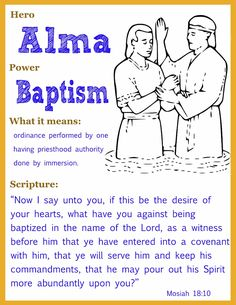 Al ma: Baptism Bible Study For Kids, Bible Lessons For Kids, Scripture Study, Kids Bible, Sunday School Lessons, Family Home Evening Lessons, Bible Quiz, Primary Singing Time, Lds Scriptures