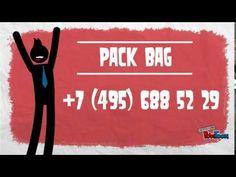 Центр путешествий Pack Bag