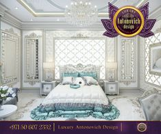 Tiffany Blue Accents!✨ The decor elements were selected with a special taste!Beautiful soft bed warms up and enwraps in sweet slumber!☺️ http://www.antonovich-design.ae/ You can give us a call!☎️ +971 50 607 2332 #antonovichdesign, #design, #interiordesign, #housedesign, #homeinterior, #furniture, #interior, #decor, #villadesign, #abudhabi, #bedroom, #architecture, #style, #villa