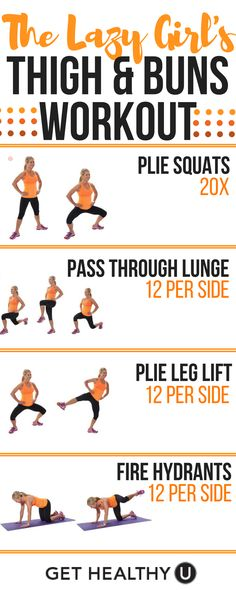 Try 4 rounds of this quick lower body booty and thigh workout in addition to your cardio to lift and firm that toosh! Check out our FREE exercise library for more exercises: http://gethealthyu.com/exercise/