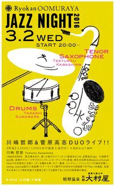 jazzn1.jpg