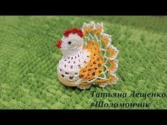 Chicken egg cozy Crochet Egg Cozy, Crochet Birds, Crochet Butterfly, Easter Crochet, Filet Crochet, Crochet Motif, Crochet Designs, Crochet Flowers, Hand Crochet