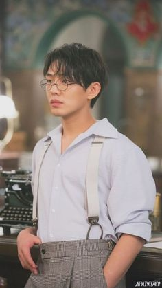 Arsenal Academy, Yoo Ah In, Handsome Korean Actors, Hip Hop And R&b, Photography Poses For Men, Kdrama Actors, Drama Korea, Korean Celebrities, Drama Movies