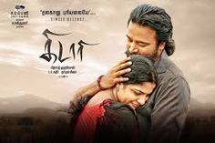 Kidaari 2016 Full Movie Download FREE 720p DVDrip Tamil. Kidaari Full Movie…