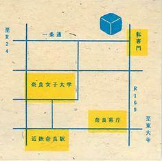 【用紙】ガネーシャ/ウラ【色】青・黄