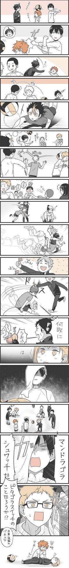 This is epic! And it happen just because Hinata and one ball LOL Kagehina, Haikyuu Karasuno, Daisuga, Nishinoya, Kageyama Tobio, Kuroken, Iwaoi, Haikyuu Funny, Haikyuu Manga