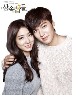 Park Shin Hye and Lee Min Ho - love these two actors! Heirs