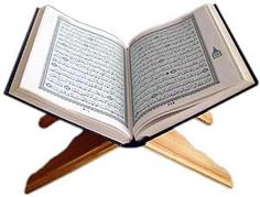 Abi homeschools too: Teaching your child the Quran