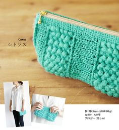 Ravelry: 817pch Citrus Pouch by Pierrot (Gosyo Co., Ltd)...This is such a pretty little clutch!...Free pattern!