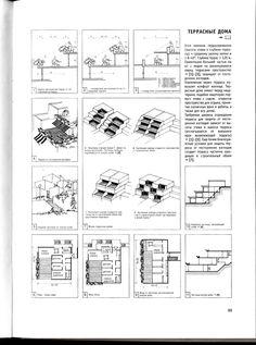 Владивосток | Фотографии - Page 77 - SkyscraperCity