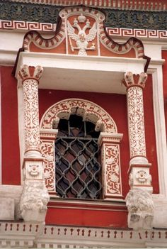 The detail of Terem Palace or Teremnoy Palace  that is a historical building in the Moscow Kremlin, Russia