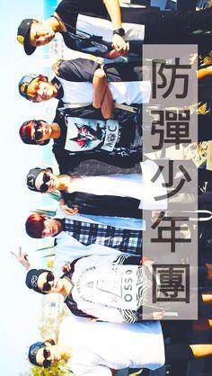 방탄! BTS WALLPAPERS • YOUR SOURCE OF BANGTAN BOYS WALLPAPERS