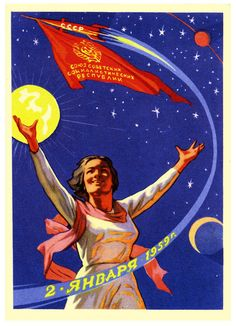Hello Sun - Soviet poster from 1959 commemorating the launch of Luna 1.  Vintage Poster