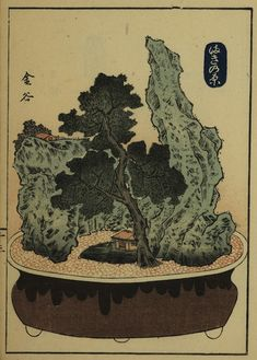 53 Stations of the Tōkaidō as Potted Landscapes (1848) | The Public Domain Review