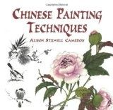 Review of Chinese Painting Techniques by Alison Stilwell Cameron www.inspiri-art-a...