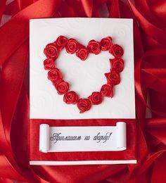 beautiful diy wedding invitation