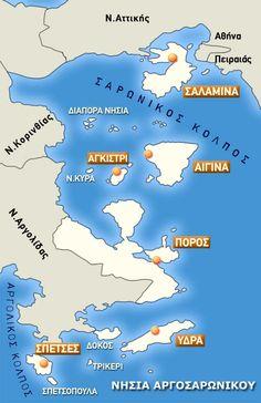 Αργοσαρωνικός - Saronikos Only Child, Old Maps, Greece Travel, Geography, Recycling, Greek, Traveling, College, Education