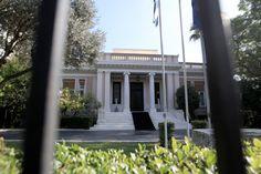 Σύμφωνα με στοιχεία που έρχονται στη δημοσιότητα από το πόρισμα της Τράπεζας της Ελλάδος, η Νέα Δημοκρατία και το ΠΑΣΟΚ έχουν φεσώσει με 13 εκατ. ευρώ, την