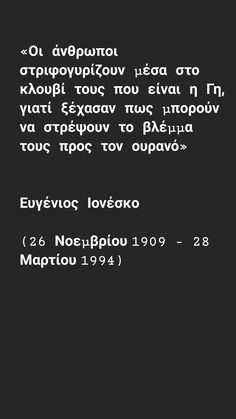 Greek Quotes, Poetry, Mindfulness, Cards Against Humanity, Pms, Words, Poetry Books, Consciousness, Poem