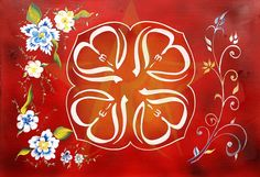 Allah (Flowers) The Radiant Art Gallery www.facebook.com/radiantartgallery