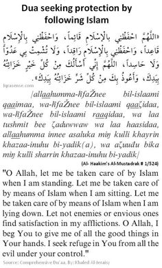 Dua seeking protection by following Islam