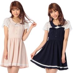 Free shipping Worldwide  International shipping: 10-30 Days depending on the destinations.  CA/US/AU/UK enjoy 10-15 days fast e-packet  Dress Material:Gauze and Lace   Color:Pink as Picture/Dark Blue  Size: Free Size Bust:85-95CM Length:80CM  Country of origin:China  DO make sure ...