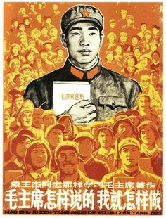 This is printed on high quality Satin Finish Photo Paper. Chinese Propaganda Posters, Chinese Posters, Protest Posters, Propaganda Art, Political Posters, Mao Zedong, Cali, Communist Propaganda, Red Books