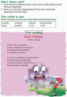 Grade 3 Reading Lesson 1 Mystery Whats Inside The Box 4 Grade 1 Reading, English Story, Inside The Box, English Reading, Reading Lessons, Grade 3, Reading Comprehension, Short Stories, Nonfiction