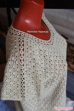 Diy Crochet Cardigan, Gilet Crochet, Crochet Coat, Crochet Jacket, Crochet Clothes, Crochet Baby, Crochet Needles, Crochet Stitches, Crochet Dresses