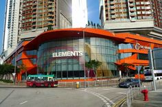 Elements Shopping Mall Kowloon HK