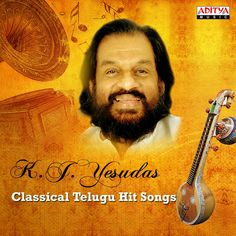 "Maha Gannpathim (From ""Sindhu Bairavi"") by K. Yesudas on Apple Music Album Songs, Hit Songs, Music Albums, Devotional Songs, Try It Free, Apple Music, Telugu, Drugs, Youtube"