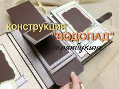 Подложки Открывашки Раскладушки для фото в скрап альбоме - YouTube