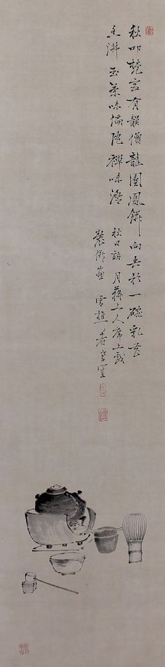 Tea Ceremony Set by Tanomura Chikuden Edo period. Thé et calligraphie Japanese Painting, Chinese Painting, Chinese Art, Sumi E Painting, Tea Culture, Japanese Tea Ceremony, Art Japonais, Japanese Calligraphy, Tea Art