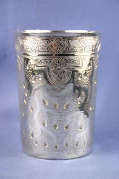 Antique century German silver gilt beaker, Dessau c.1700, maker's mark HW for sale on MasterArt.com