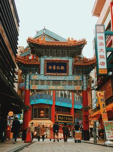 Check out this list of the best travel destinations to visit in China! Xi'an, Beijing and Shanghai offer so much to do and so many beautiful places to photograph. Beyond the Great Wall, the things to do in China are extensive and this article will help yo China Travel Guide, Asia Travel, Travel Tips, Travel Destinations, Travel Guides, Egypt Travel, Travel Articles, Free Travel, Solo Travel