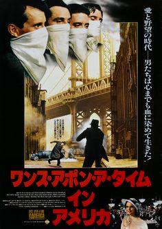 Midnight Marauders, America Movie, 1980s Films, 1984 Movie, Sergio Leone, Japanese Poster, Alternative Movie Posters, Classic Films, Film Director