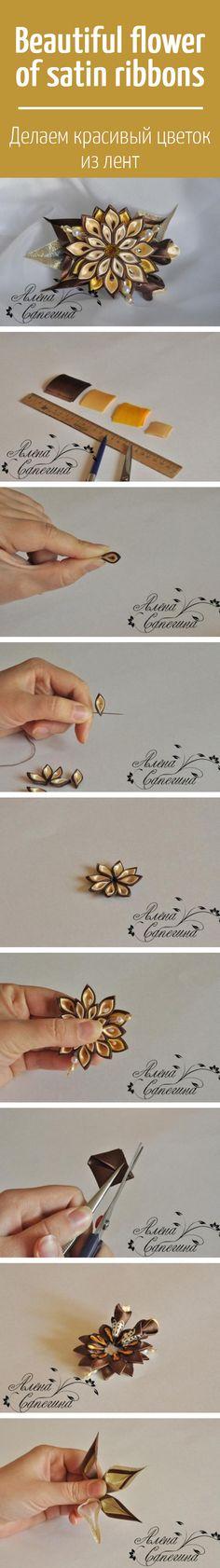 Делаем заколку с цветком из атласных лент в технике цумами канзаши / Beautiful flower of satin ribbons (tsumami kanzashi)