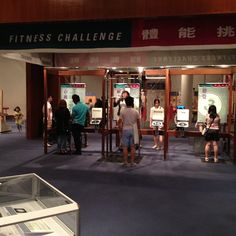 Fitness Challenge Healthy Fats, Healthy Weight Loss, Workout Challenge, Get In Shape, Challenges, Science Museum, Hong Kong, Fitness, Instagram