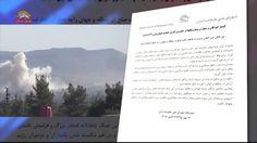 اطلاعیه دبیرخانه شورا – کشتار کودکان و بمباران بیمارستانها–  ۱۲ مهر ۱۳۹۵