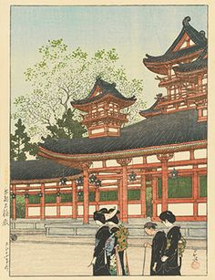 Kawase Hasui, Daigokuden, Kyoto, from the series Selection of Scenes of Japan, 1922, Virginia Museum of Fine Arts, Richmond
