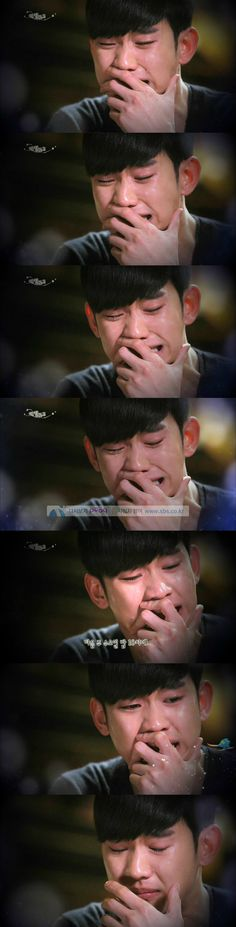 nice You From Another Star E12