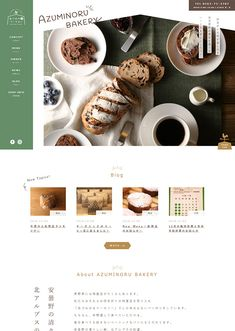 安曇野のパン屋 あづみのるベーカリー Website Design Layout, Layout Design, Web Cafe, Mall Design, Food Concept, Web Design Services, Wordpress Theme Design, Food Website, Web Design Inspiration