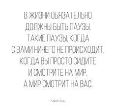 S I M P L E | ВКонтакте